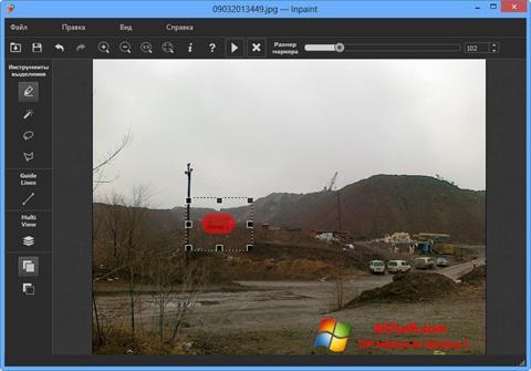 Captură de ecran Inpaint pentru Windows 7