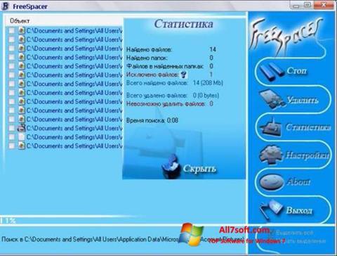 Captură de ecran FreeSpacer pentru Windows 7