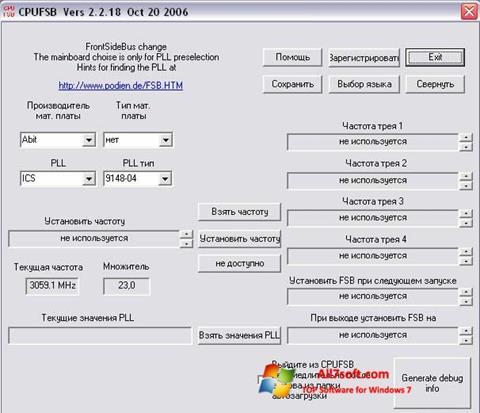Captură de ecran CPUFSB pentru Windows 7
