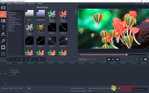 Captură de ecran Movavi Video Editor pentru Windows 7