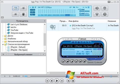 Captură de ecran JetAudio pentru Windows 7