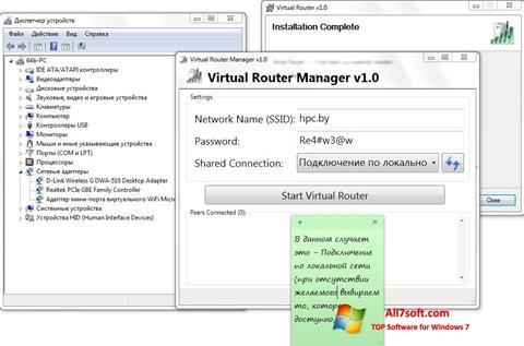 Captură de ecran Virtual Router Manager pentru Windows 7