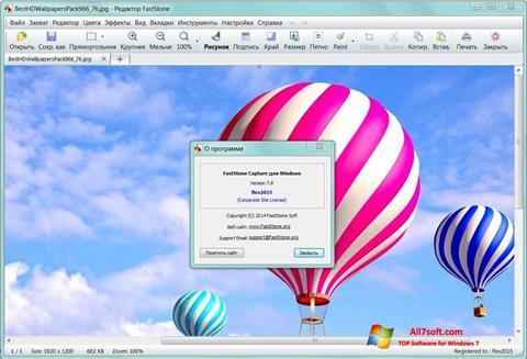 Captură de ecran FastStone Capture pentru Windows 7