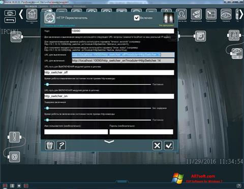 Captură de ecran Xeoma pentru Windows 7