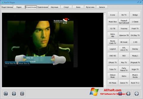 Captură de ecran RusTV Player pentru Windows 7