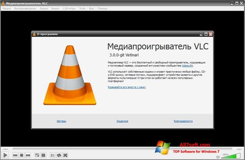 Captură de ecran VLC Media Player pentru Windows 7