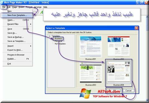 Captură de ecran Web Page Maker pentru Windows 7