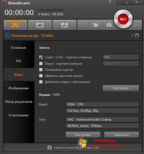 Captură de ecran Bandicam pentru Windows 7