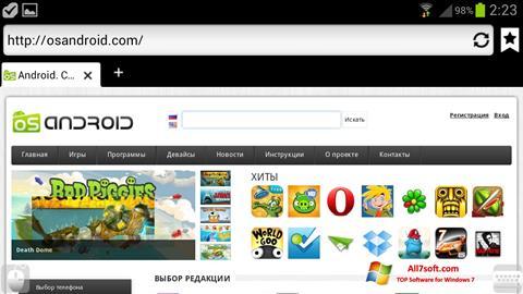 Captură de ecran Puffin pentru Windows 7