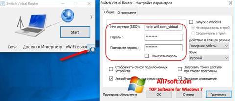 Captură de ecran Switch Virtual Router pentru Windows 7