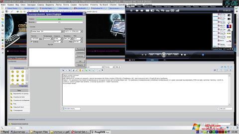 Captură de ecran ProgDVB pentru Windows 7